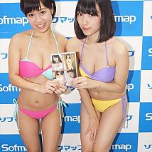 夏江美優(左)・田中菜々(右)