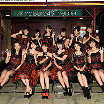 AKB48劇場10周年記念公演より (C)AKS