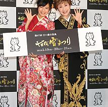 小島瑠璃子(左) 小林幸子(右)