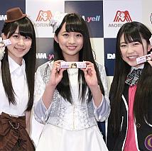 「おかしプリント」公式PRアイドル発表会