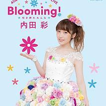 『内田彩 2nd LIVE Blooming! ~咲き誇れみんな~』