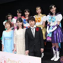 「美少女戦士セーラームーンFC発足記念イベント」より