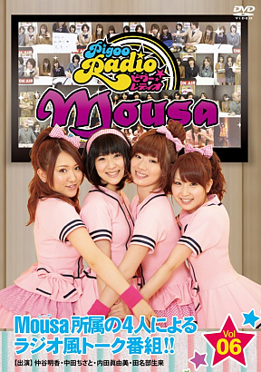 PigooRadio Mousa vol.6