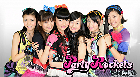 Party Rockets