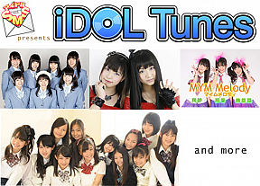 アイドルSMS presents iDOL Tunes vol.5