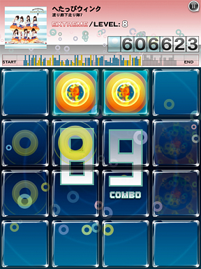 jubeat plus (C)2010 Konami Digital Entertainment
