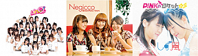 左からLinQ・Negicco・しず風 (C) T-Palette Records