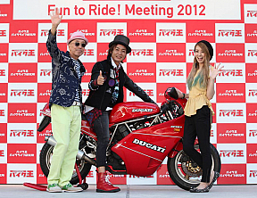 Fun to Ride! Meeting 2012