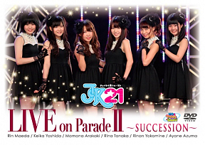 JK21 DVD「JK21 LIVE on ParadeⅡ~SUCCESSION~」より