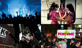 "ドキュメンタリー映画『WE ARE Perfume –WORLD TOUR 3rd DOCUMENT』より (C) 2015""WE ARE Perfume""Film Partners."