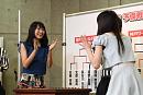 「AKB48グループじゃんけん大会2016予備戦」 (c)AKS