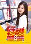 「タワーレコード学生応援キャンペーン」学校用ポスター