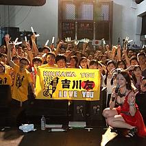 昨年の台湾ライブの模様
