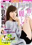 『週刊ビッグコミックスピリッツ』44号より