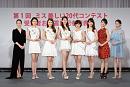 『第1回美しい20代コンテスト』受賞者お披露目記者発表会より