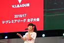 バレーボール2016/17 V・プレミアリーグ女子大会開幕記者会見より