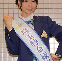 藤咲彩音(でんぱ組.inc)