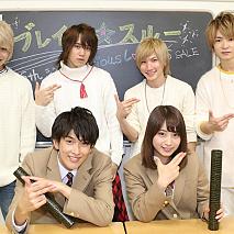 永井理子(右下)。ブレイク☆スルーとともに。