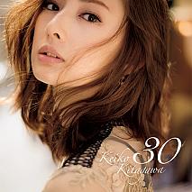 北川景子写真集『30』通常版