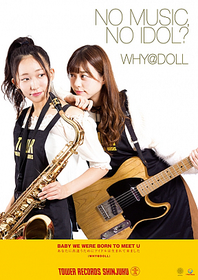 WHY@DOLL「NO MUSIC, NO IDOL?」ポスター