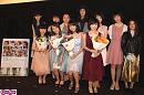 映画『TOKYO CITY GIRL 2016』完成披露舞台挨拶より