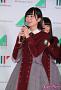 欅坂46 マネパカード宣伝部発足式
