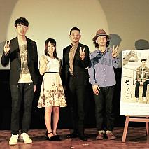 【写真左】左より金井純一監督、増田璃子、吉沢悠、おおはた雄一