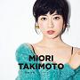 瀧本美織2017カレンダー イベント限定版