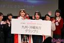 「女子高生ミスコン2016-2017」ファイナリスト