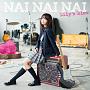 「NAI NAI NAI」通常盤(CD)