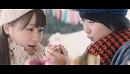 『モーニングみそ汁』MVより