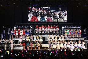 『Hello!Project COUNTDOWN PARTY 2016 ~ GOOD BYE & HELLO!~』