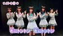 【み~んなでおどろう!「ぷりぱら☆ララン」アイドルおうえん団♪】動画