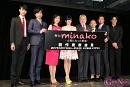 「minako-太陽になった歌姫-」制作発表会より