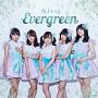 「Evergreen」TypeA