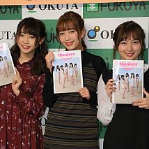 (左より)木﨑ゆりあ・加藤玲奈・大島涼花