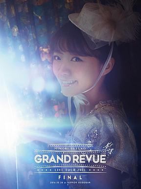 "『MIMORI SUZUKO LIVE TOUR 2016 ""GRAND REVUE"" FINAL at NIPPON BUDOKAN』"