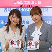AKB48の木﨑ゆりあ(左)と加藤玲奈