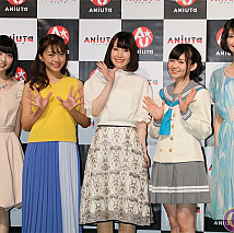 (左から)吉岡茉祐、三森すずこ、鈴木みのり、諏訪ななか、駒形友梨