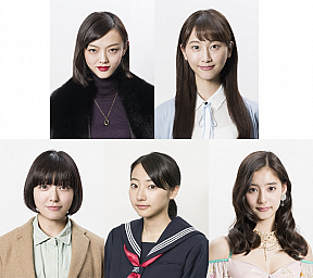 (上段左から)福島リラ、松井玲奈、(下段左から)我妻三輪子、武田玲奈、新木優子