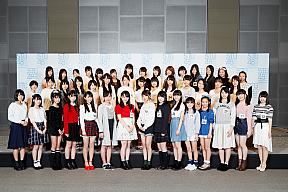 STU48第1期生オーディション 最終審査合格者