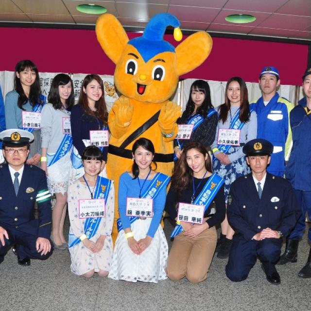 新宿警察署「警察官採用・交通安全・防犯キャンペーン」より