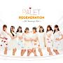 『5th Anniversary Best ~REGENERATION』