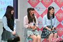 女子会トークに参加した現役女子高生
