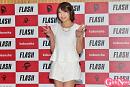 中野杏(ミスFLASH2016)