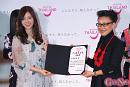 タイ観光大使委嘱状を受け取る白石麻衣