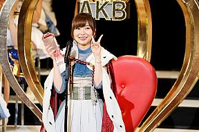 『AKB48 49thシングル選抜総選挙』開票イベント(c)AKS