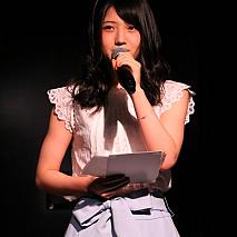 村山彩希(AKB48)