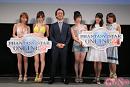 「ファンタシースターオンライン2」新CM発表会より