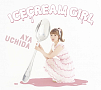 アルバム『ICECREAM GIRL』初回盤B